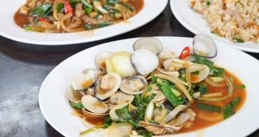 新北貢寮美食推薦|酒囊飯袋家常菜餐廳。平價好吃台式料理(菜單menu價錢)