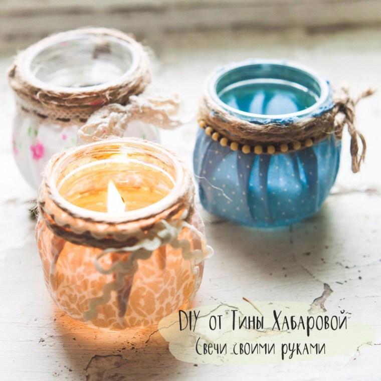 DIY Candles by Tina Khabarova on Sunniest.ru
