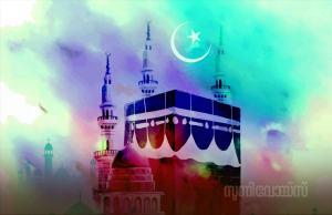 EID-min
