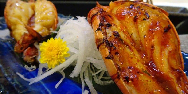 Pan Chai Review- Luxury Pan Asian Food