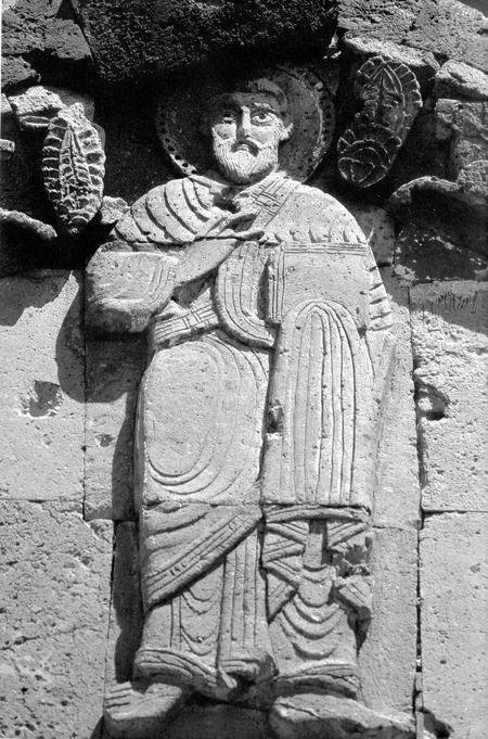 Armenian scuplture relief