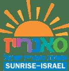 sunrise_israel_v2_cmyk-copy