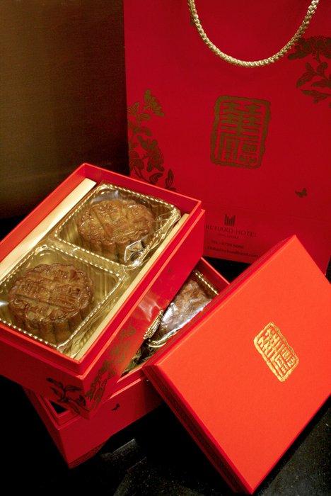 Hua Ting - Mooncake Box 2012