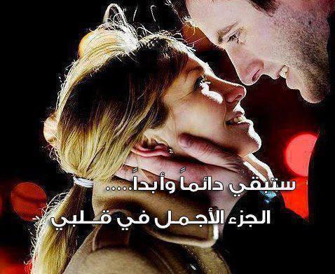 صور حب ورومانسية وعشق صور للمخطوبين والمتزوجين والمرتبطين بالحب (26)