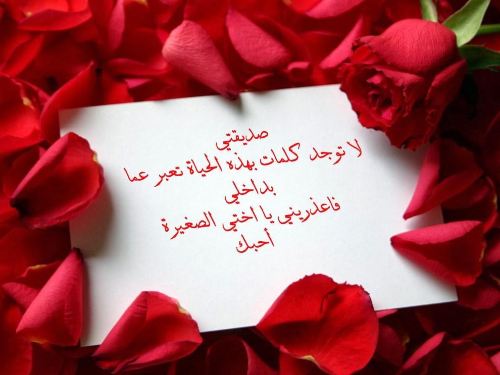 صور حب ورومانسية وعشق صور للمخطوبين والمتزوجين والمرتبطين بالحب (50)