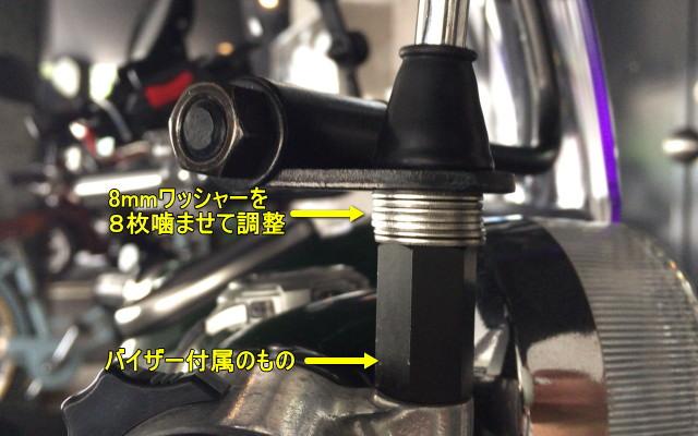 リトルカブ専用ショートバイザーをスーパーカブに取り付ける方法