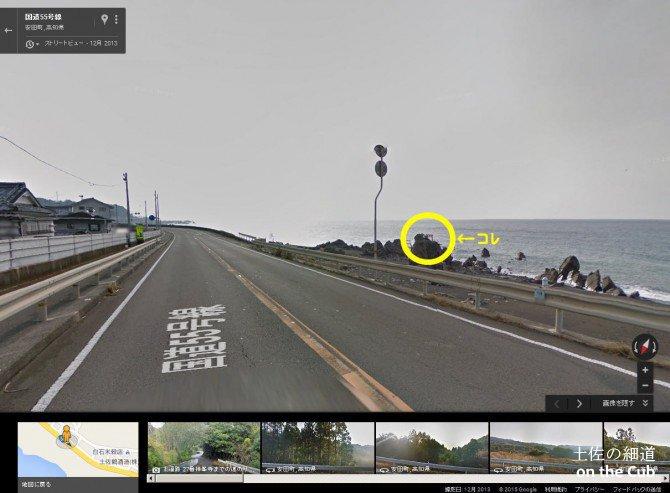 国道55号線 - Google マップ