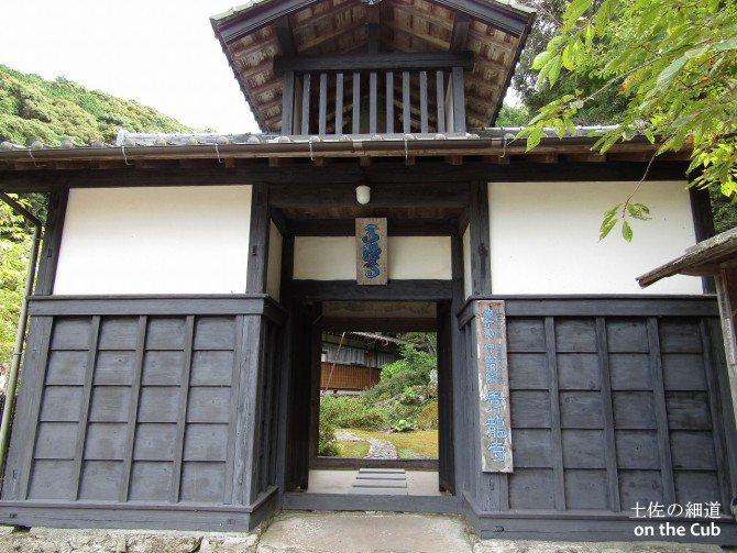 青龍寺の鐘楼門