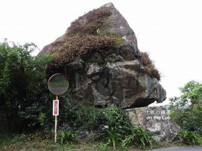 顔っぽい巨大岩
