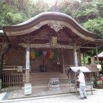 【カブでお遍路】第36番札所「青龍寺」美麗な三重塔と謎の法螺貝仙人