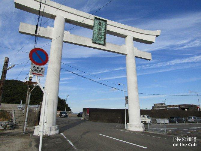 鹿島神社のでっかい鳥居に遭遇