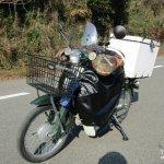 [まとめ]冬を乗り切るバイク用防寒対策グッズおすすめ6点+α