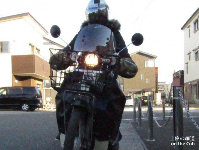 バイクの風防(バイザー)