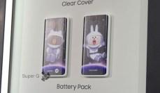 Портативный аккумулятор для Samsung Galaxy S7