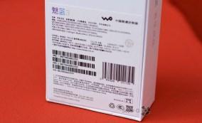 Технические характеристики Meizu M3 mini M688U