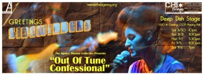 Out of Tune Confessional