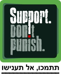 SDP_Tshirt_Hebrew_CMYK