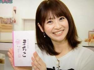広瀬麻知子の画像 p1_26
