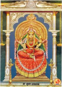 sharadambal