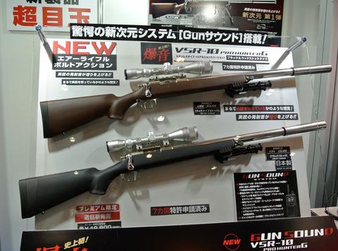 VSR10-1