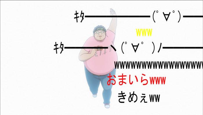 mtvManager-2014-08-24-22-34-00-03