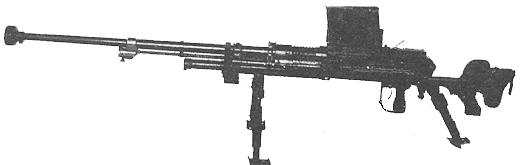 AT_rifle_Type_97_1