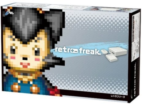 Retro Freak