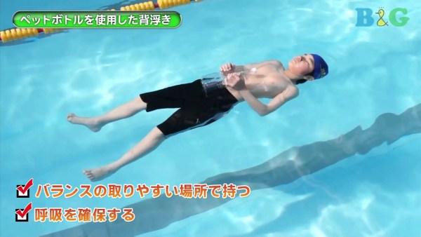 いつもの背泳ぎをもっと楽にするトレーニング