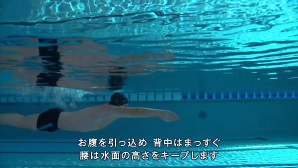 平泳ぎで大事な水中の姿勢について