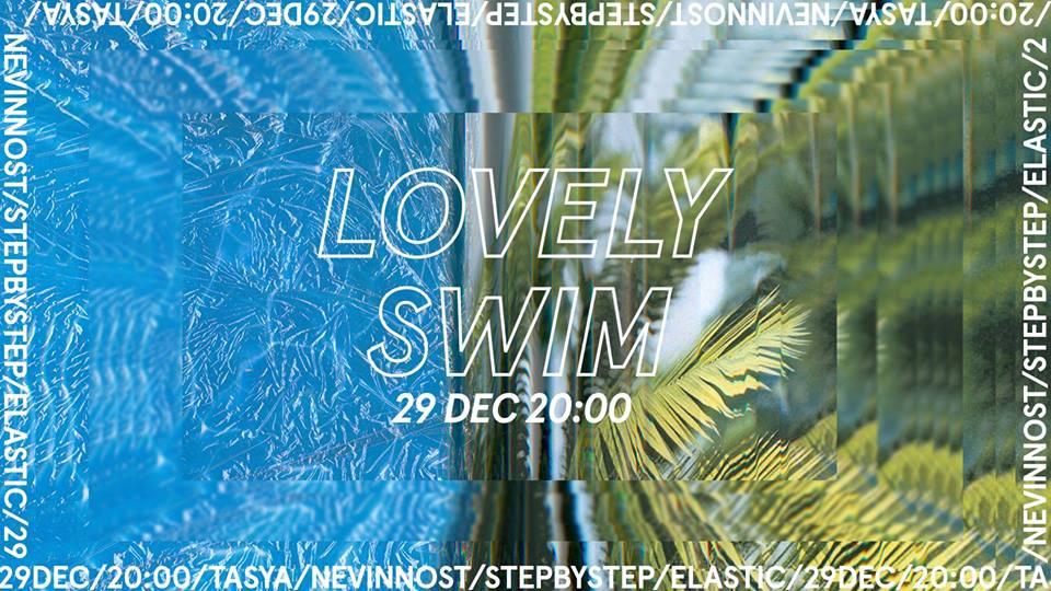 Predstavujeme nový pražský DJ kolektív LOVELY (rozhovor)