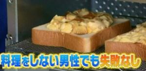 プリントースト2