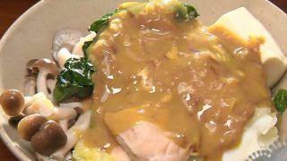 【マツコの知らない世界】相撲メシレシピ『湯豆腐ちゃんこ』