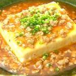 【ヒルナンデス】チュートリアル福田レシピ『まるごと麻婆豆腐』シンプルレシピの女王