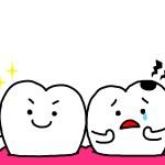 虫歯 できた