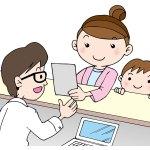 子育て支援新制度