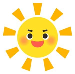 離乳食 夏 太陽