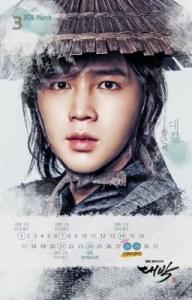 公開された『テバク』のポスター(写真/韓国SBS『テバク』公式サイトより)