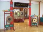 浅川伯教・巧兄弟資料館の入口