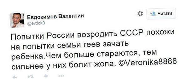Нет никаких дальнейших перспектив в сотрудничестве Украины с Россией, - Безсмертный - Цензор.НЕТ 7293