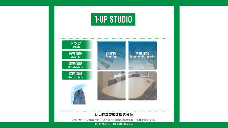 1-UP スタジオ