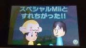 3DS「すれちがいMii広場」に、よゐこ・有野晋哉さんのスペシャルMiiが来訪。「ワレワレハニホンジンダ。メシクエ」