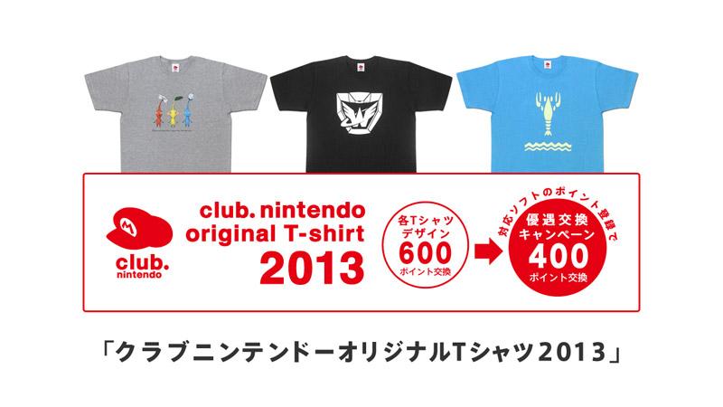 club. nintendo original T-shirt 2013 Pikmin 3, The Wonderful 101, The Legend of Zelda: The Wind Waker HD
