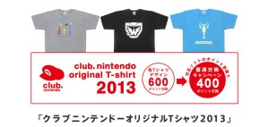 club. nintendo original T-shirt 2013 Pikmin 3, The Wonderful 101, The Legend of Zelda: The Wind Waker HD