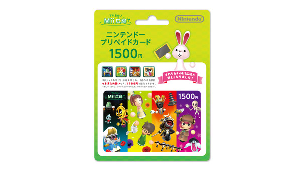すれちがいMii広場 オリジナルニンテンドープリペイドカード1500円