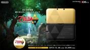 任天堂、国内でも『ゼルダの伝説 神々のトライフォース2 パック』を発表。特別仕様の3DS LLにダウンロード版ソフトが付属