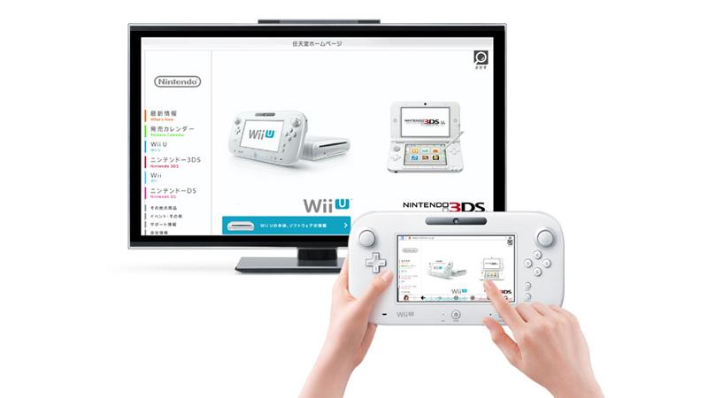 Wii U - インターネットブラウザ―