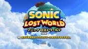 Wii U/3DS『ソニック ロストワールド』、製品版へプレイデータを引き継げる体験版が配信