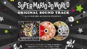クラブニンテンドーに新アイテム『スーパーマリオ 3Dワールド オリジナルサウンドトラック』が登場。2枚組全77曲収録