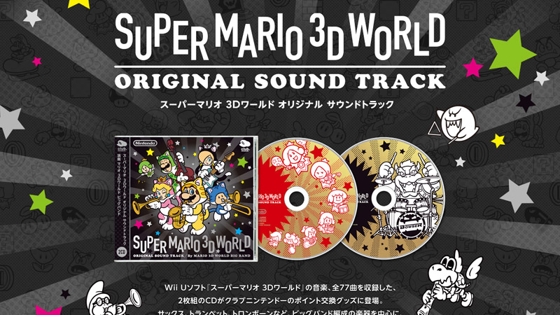 Super Mario 3D World OST