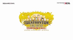 3ds_theatrhythm_finalfantasy_CurtainCall